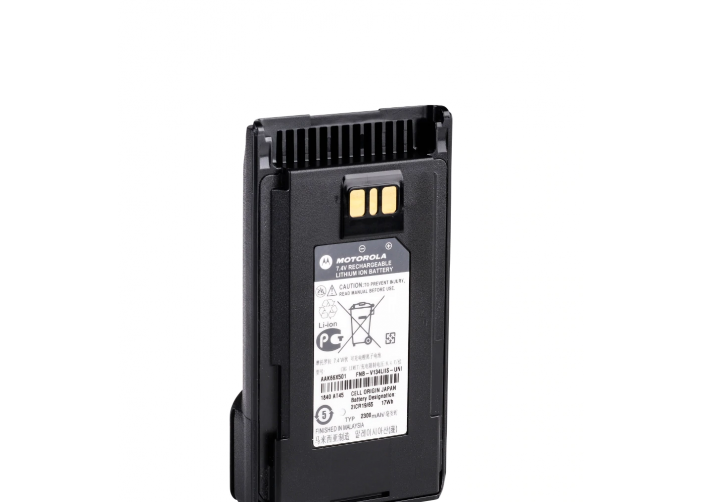 FNB-V134LIIS-UNI 2300 MAH LITHIUM-ION INTRINSICALLY SAFE BATTERY