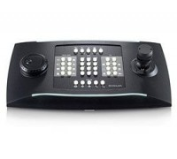 ACC-USB-JOY-PRO Avigilon Full/Config Pro USB Surveillance