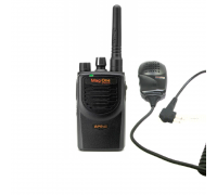 BPR40 UHF  8 channel two-way radio with free remote speaker microphone