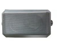 Motorola HSN9008 HSN9008A 7.5W External Speaker