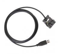 PMKN4016 Repeater Rear Programming Cable