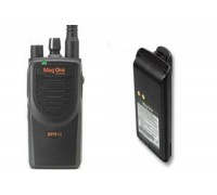 BPR40 VHF  8 channel two-way radio with spare battery