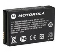 Motorola PMNN4468 2300 mAh Li-ion Battery - SL300