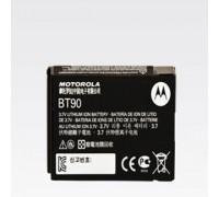 HKNN4013 Lithium Ion 1800 mAh Battery
