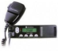 Motorola CM300D 403-470 MHz 99Ch 1-40 Watt AAM01QPH9JC1AN