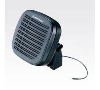 RSN4002 RSN4002A 13 Watt External Speaker