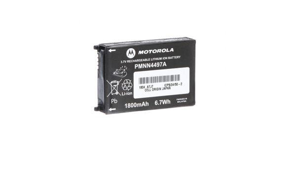 PMNN4497 Battery Li-ion, 1800 mAh