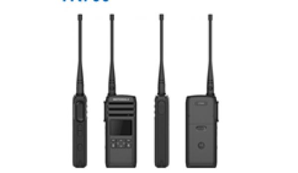 Motorola DTR700 Portable Digital Radio 900Mhz