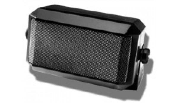 HSN8145 HSN8145A Speaker 7.5 Watt External