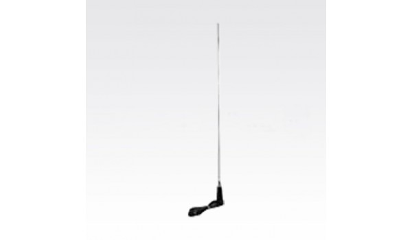 RAE4004ARB Antenna UHF 5dB Gain Roof Mount 450-470 MHz