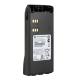 HNN4001A impres NiMH, 1900 mAh, 7.5V Battery - Motorola