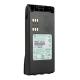 HNN4002A Motorola IMPRES 7.5V/1800mAh NiMH Rapid Rate Battery