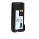 Motorola NNTN8129 Intrinsically-Safe Battery - APX4000, XPR7000