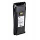 PMNN4450AR PMNN4450 - Motorola Original Battery 2800 mAh LiIon