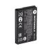 Motorola PMNN4425B BT70 Battery (1400 mAh)