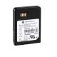 PMNN4438A PMNN4438 - Motorola Minitor VI Intrinsically Safe Lithium I