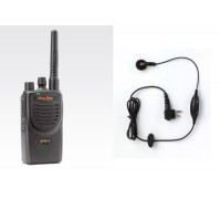 BPR40 UHF  8 channel two-way radio with free headset